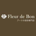 Fleur de Bon